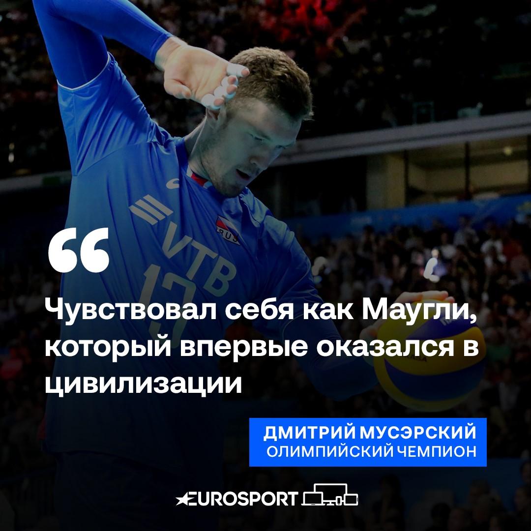 https://i.eurosport.com/2021/04/29/3123205.jpg