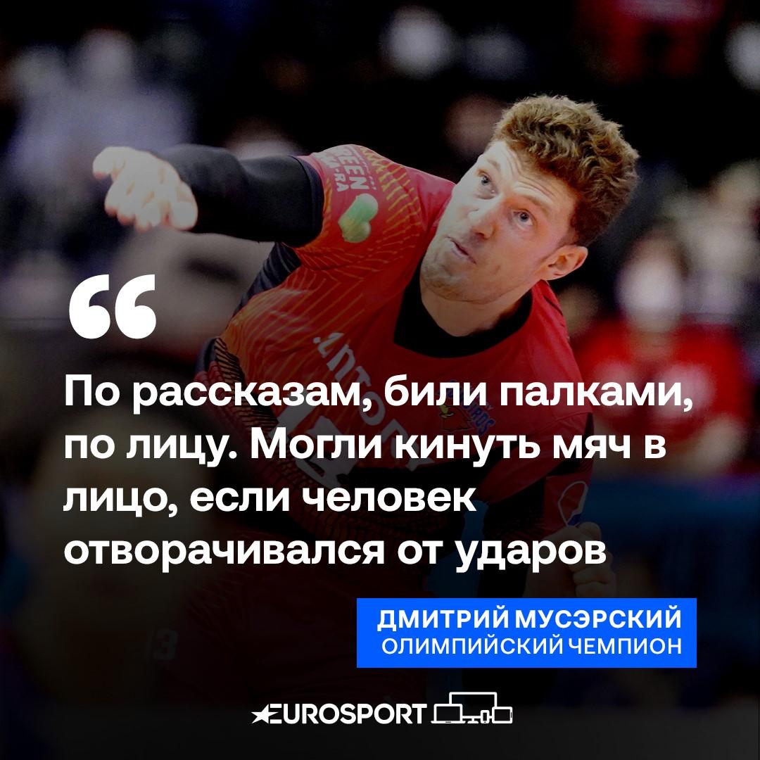 https://i.eurosport.com/2021/04/29/3123206.jpg