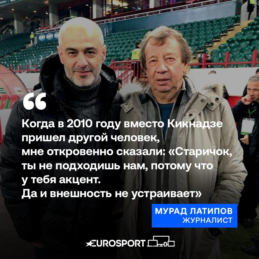https://i.eurosport.com/2021/05/13/3131534.jpg