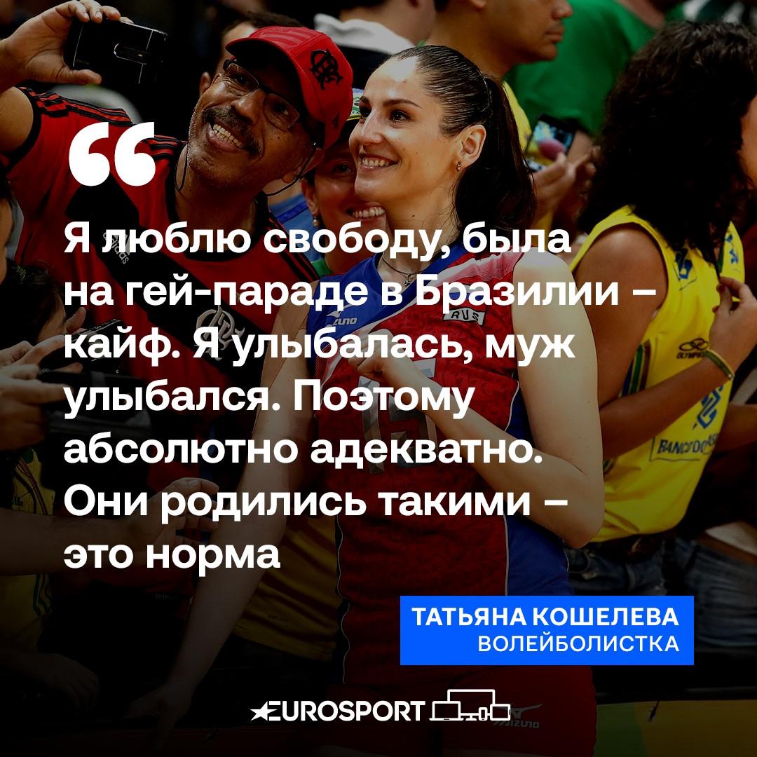 https://i.eurosport.com/2021/05/21/3136800.jpg