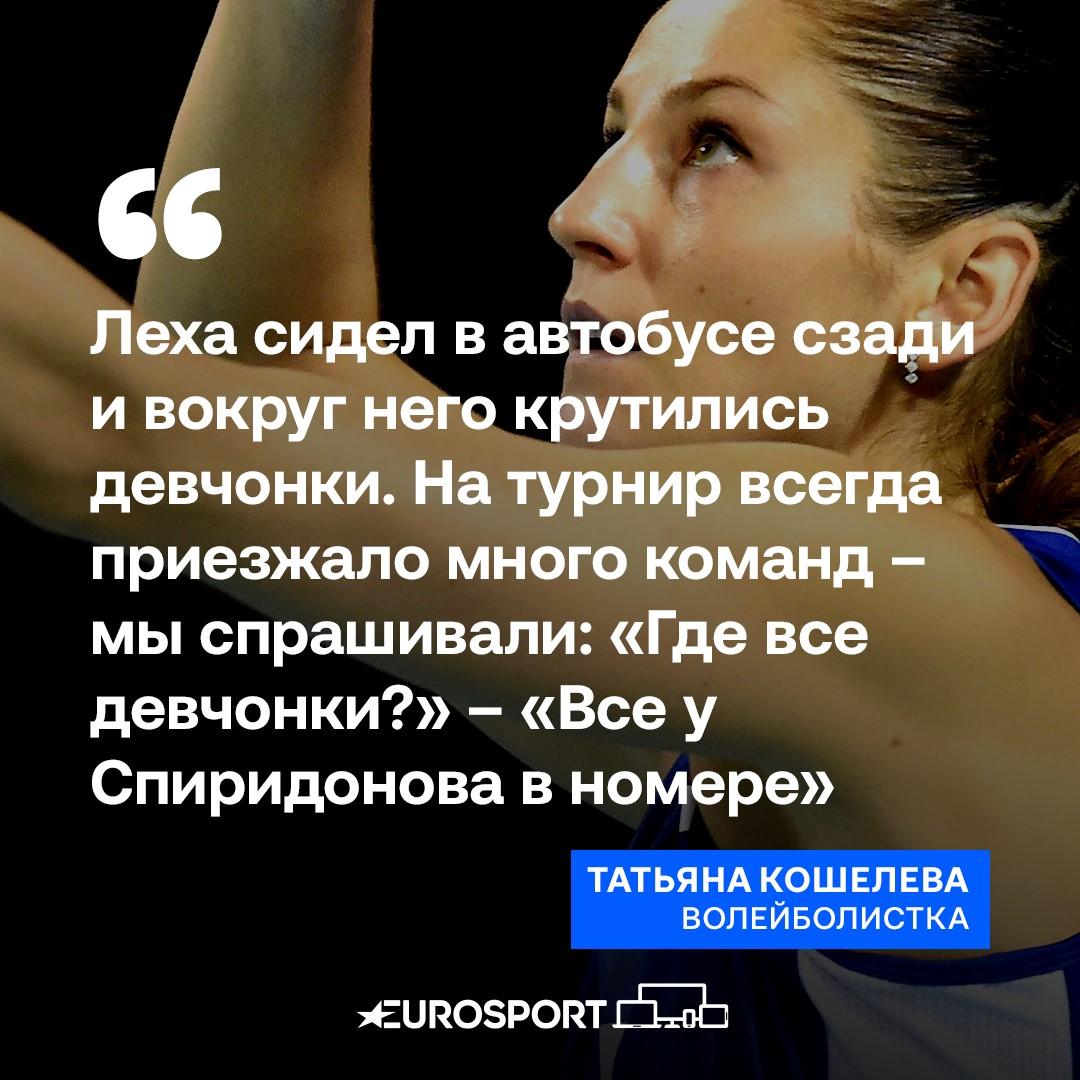 https://i.eurosport.com/2021/05/21/3136947.jpg