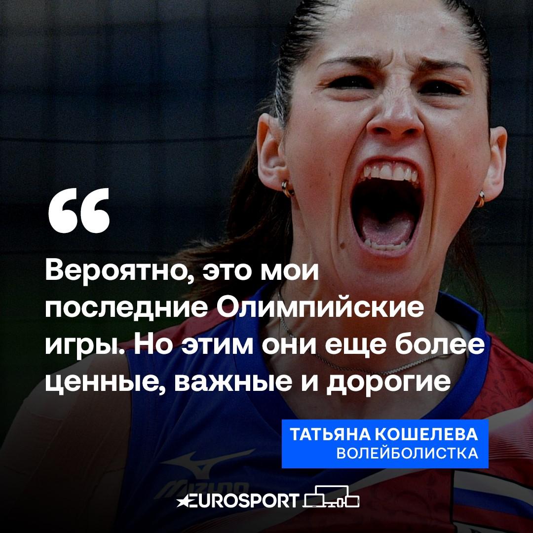 https://i.eurosport.com/2021/05/21/3136954.jpg