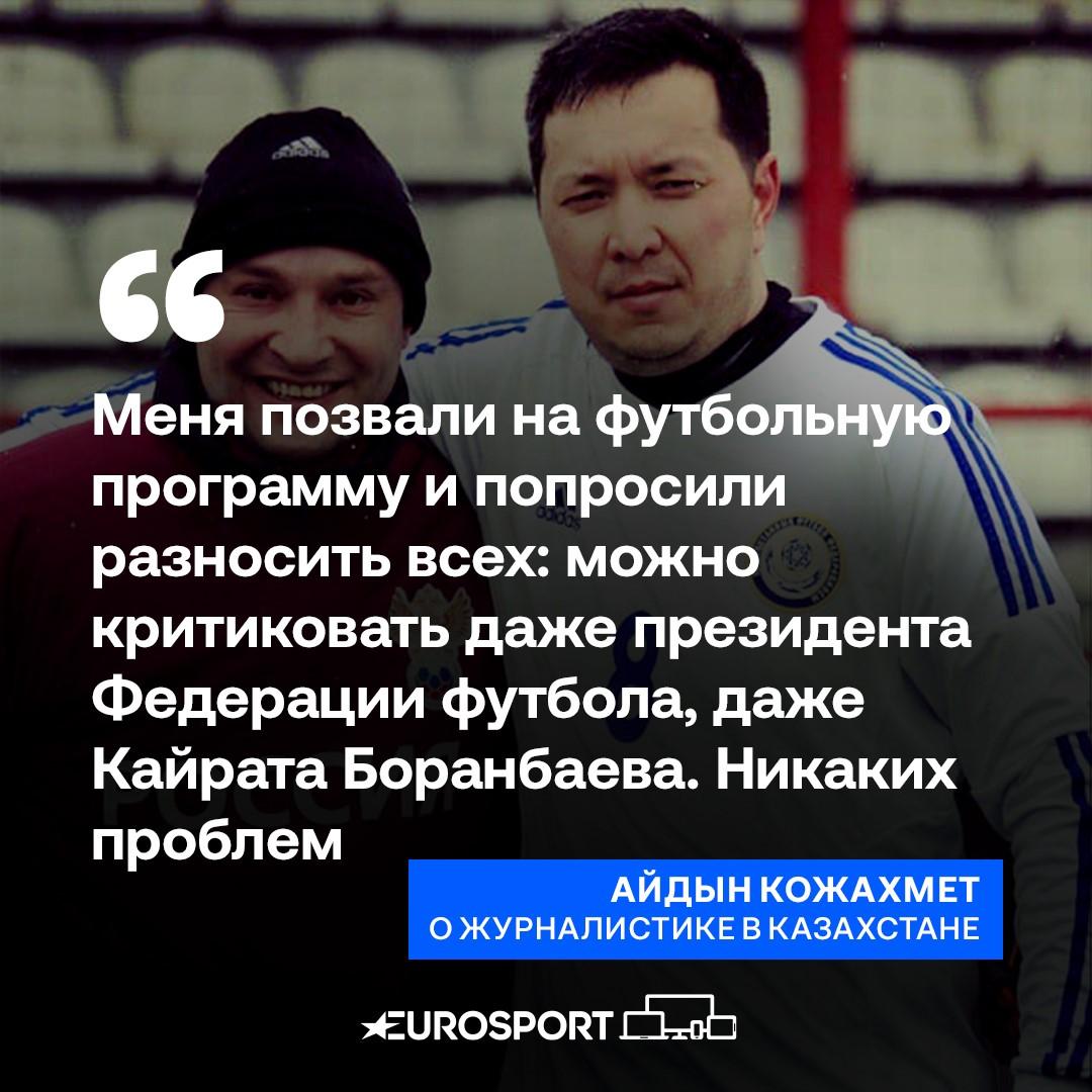 https://i.eurosport.com/2021/05/28/3141121.jpg