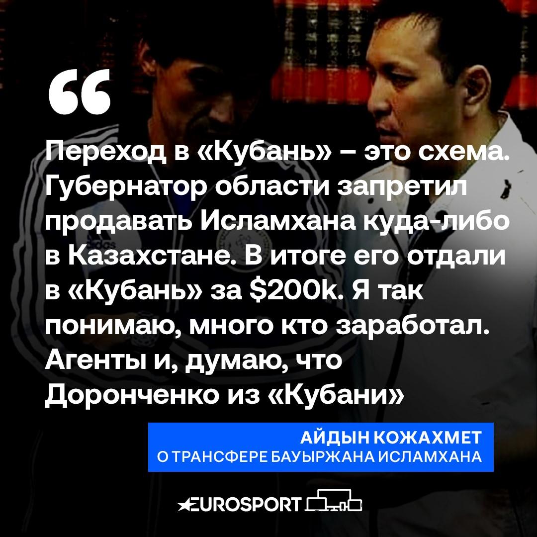 https://i.eurosport.com/2021/05/28/3141127.jpg