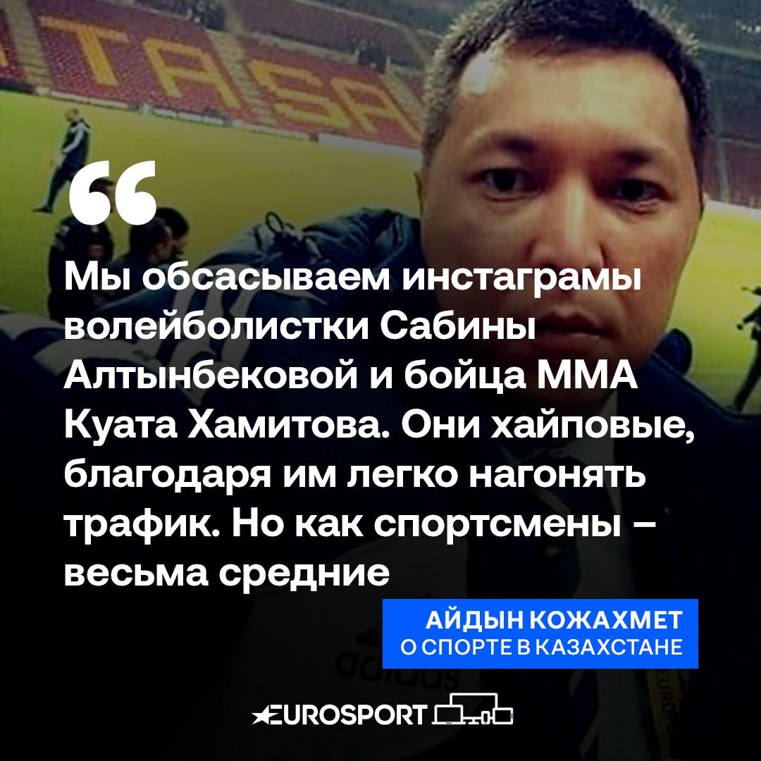 https://i.eurosport.com/2021/05/28/3141130.jpg