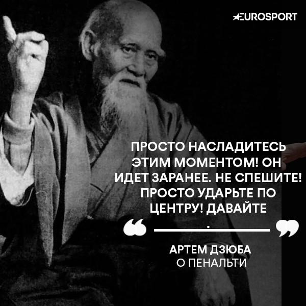 https://i.eurosport.com/2021/06/17/3155402.jpg