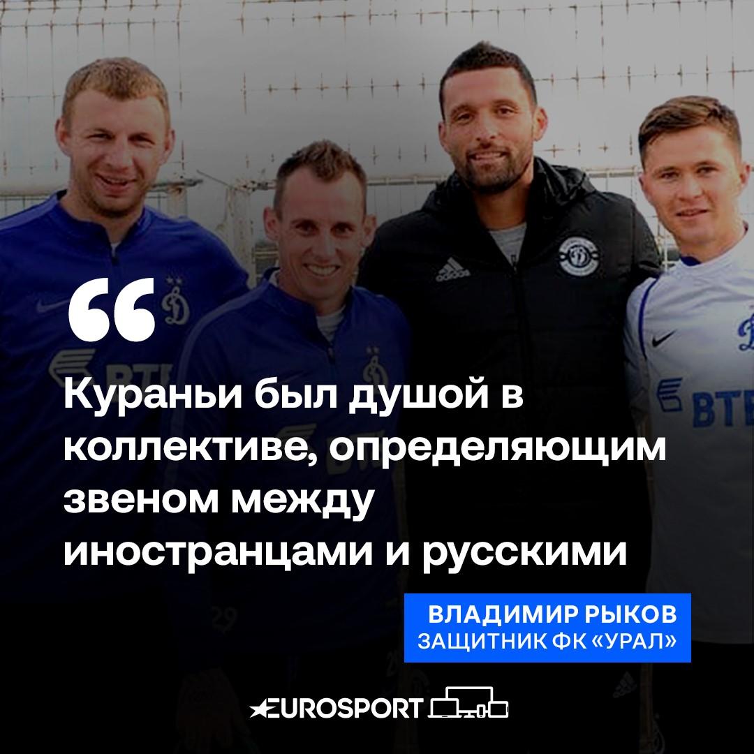 https://i.eurosport.com/2021/07/08/3169557.jpg