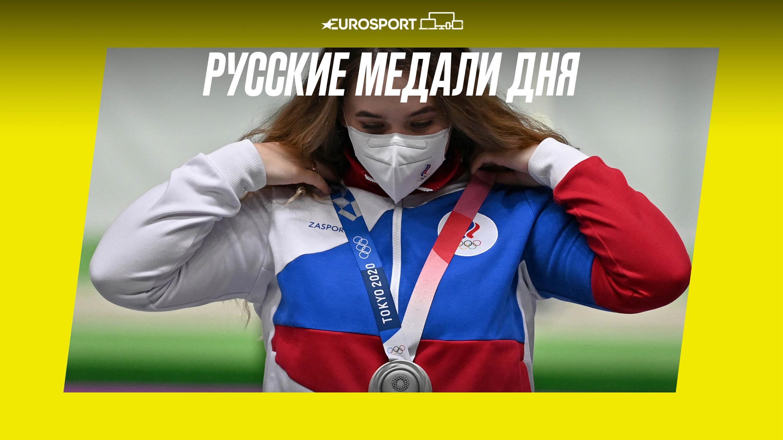 Первые серебро и бронза, 4 из 5 в теннисе. Русские итоги за 24 июня