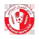 Аль Шамаль