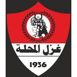 Ghazl Al-Mehalla