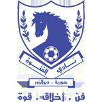 Al Foutoua