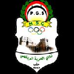 Al Horriya