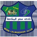 Misr El Makkasa