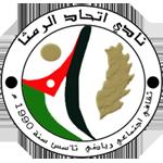 Ittihad Al Ramtha