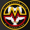 Metalurh Zaporizhzhya