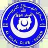 Al Hilal