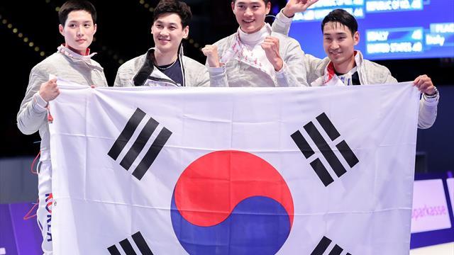 Южная Корея завоевала первое золото на ЧМ