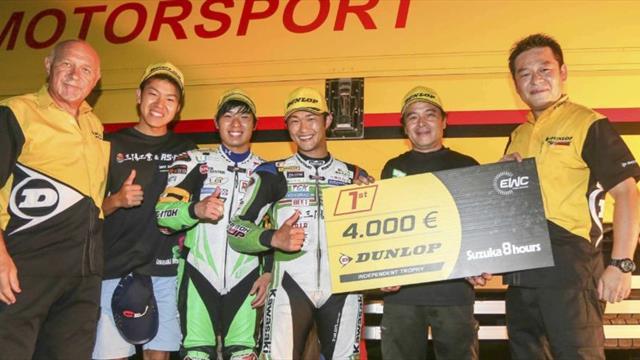 KRP Sanyo Kogyo & RS-Itoh, vainqueur du EWC Dunlop Independent Trophy