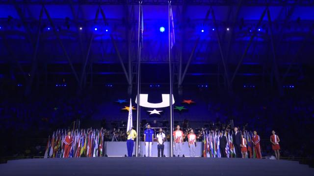Universiade in Taipeh eröffnet