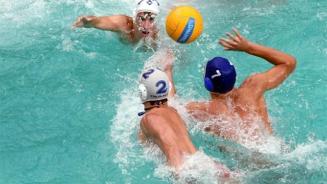 El waterpolo cierra la Summer Universiade de Taipei